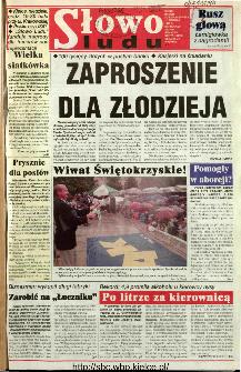 Słowo Ludu 1998 R.LVIII, nr 177