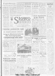 Słowo Ludu : organ Komitetu Wojewódzkiego Polskiej Zjednoczonej Partii Robotniczej, 1973, R.XXIV, nr 248