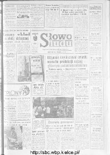 Słowo Ludu : organ Komitetu Wojewódzkiego Polskiej Zjednoczonej Partii Robotniczej, 1973, R.XXIV, nr 250
