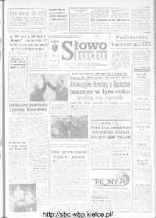 Słowo Ludu : organ Komitetu Wojewódzkiego Polskiej Zjednoczonej Partii Robotniczej, 1973, R.XXIV, nr 262