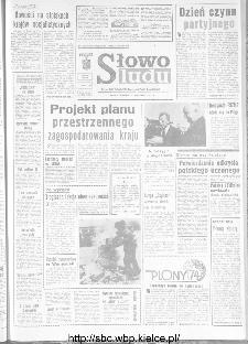 Słowo Ludu : organ Komitetu Wojewódzkiego Polskiej Zjednoczonej Partii Robotniczej, 1973, R.XXIV, nr 268