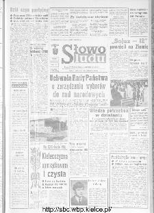 Słowo Ludu : organ Komitetu Wojewódzkiego Polskiej Zjednoczonej Partii Robotniczej, 1973, R.XXIV, nr 273