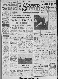 Słowo Ludu : organ Komitetu Wojewódzkiego Polskiej Zjednoczonej Partii Robotniczej, 1973, R.XXIV, nr 281