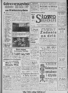 Słowo Ludu : organ Komitetu Wojewódzkiego Polskiej Zjednoczonej Partii Robotniczej, 1973, R.XXIV, nr 284