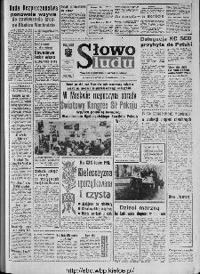 Słowo Ludu : organ Komitetu Wojewódzkiego Polskiej Zjednoczonej Partii Robotniczej, 1973, R.XXIV, nr 298