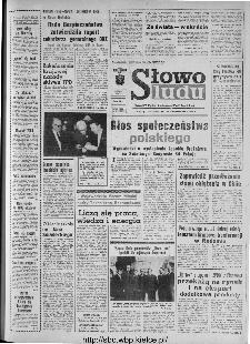 Słowo Ludu : organ Komitetu Wojewódzkiego Polskiej Zjednoczonej Partii Robotniczej, 1973, R.XXIV, nr 302