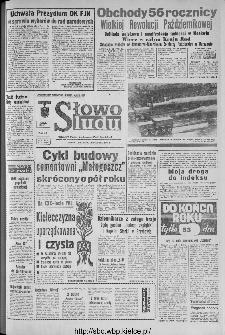 Słowo Ludu : organ Komitetu Wojewódzkiego Polskiej Zjednoczonej Partii Robotniczej, 1973, R.XXIV, nr 312