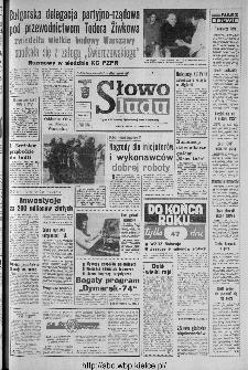 Słowo Ludu : organ Komitetu Wojewódzkiego Polskiej Zjednoczonej Partii Robotniczej, 1973, R.XXIV, nr 318