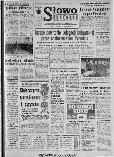 Słowo Ludu : organ Komitetu Wojewódzkiego Polskiej Zjednoczonej Partii Robotniczej, 1973, R.XXIV, nr 319