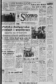 Słowo Ludu : organ Komitetu Wojewódzkiego Polskiej Zjednoczonej Partii Robotniczej, 1973, R.XXIV, nr 320