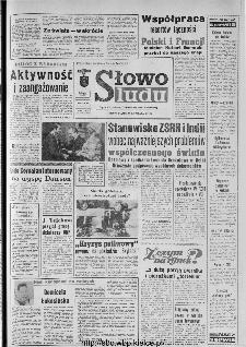 Słowo Ludu : organ Komitetu Wojewódzkiego Polskiej Zjednoczonej Partii Robotniczej, 1973, R.XXIV, nr 334