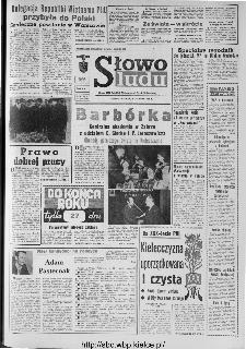 Słowo Ludu : organ Komitetu Wojewódzkiego Polskiej Zjednoczonej Partii Robotniczej, 1973, R.XXIV, nr 338