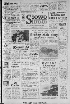 Słowo Ludu : organ Komitetu Wojewódzkiego Polskiej Zjednoczonej Partii Robotniczej, 1973, R.XXIV, nr 339