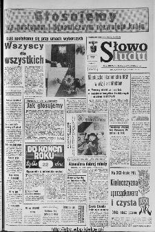 Słowo Ludu : organ Komitetu Wojewódzkiego Polskiej Zjednoczonej Partii Robotniczej, 1973, R.XXIV, nr 343