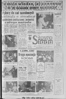 Słowo Ludu : organ Komitetu Wojewódzkiego Polskiej Zjednoczonej Partii Robotniczej, 1973, R.XXIV, nr 344