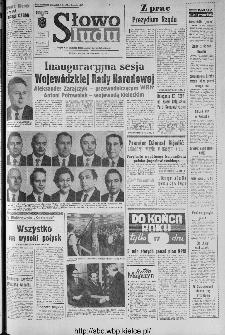 Słowo Ludu : organ Komitetu Wojewódzkiego Polskiej Zjednoczonej Partii Robotniczej, 1973, R.XXIV, nr 348