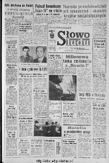 Słowo Ludu : organ Komitetu Wojewódzkiego Polskiej Zjednoczonej Partii Robotniczej, 1973, R.XXIV, nr 353