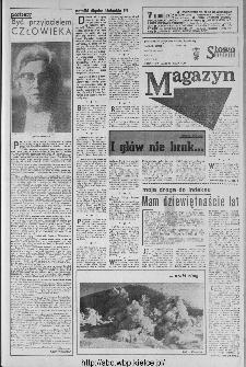 Słowo Ludu : organ Komitetu Wojewódzkiego Polskiej Zjednoczonej Partii Robotniczej, 1973, R.XXIV, nr 363 (magazyn)