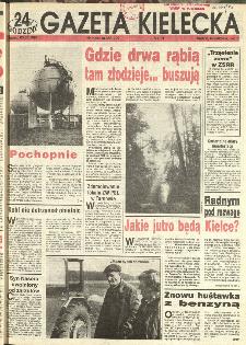 Gazeta Kielecka, 1991, R.3, nr 64