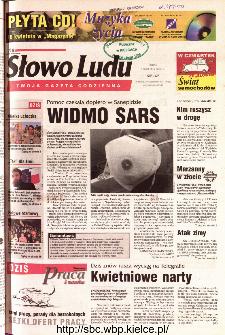 Słowo Ludu 2003 R.LIV, nr 84