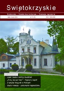 Świętokrzyskie - Środowisko, Dziedzictwo Kulturowe, Edukacja Regionalna, nr 17 (21)