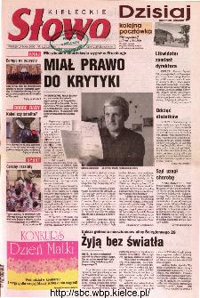 Słowo Ludu 2005 R.LV, nr 112