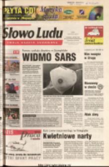 Słowo Ludu 2003 R.LIV, nr 84 (Ponidzie, Jędrzejów, Włoszczowa, Sandomierz, Staszów, Opatów)