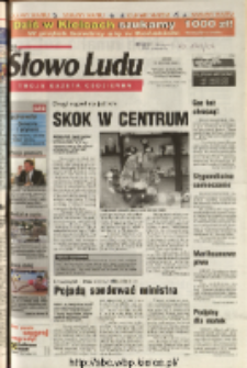 Słowo Ludu 2004 R.LV, nr 197 (Ponidzie, Jędrzejów, Włoszczowa, Sandomierz, Staszów, Opatów)