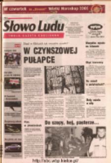 Słowo Ludu 2004 R.LV, nr 300 (Ostrowiec, Starachowice, Skarżysko, Końskie, Ponidzie, Jędrzejów, Włoszczowa, Sandomierz, Staszów, Opatów)