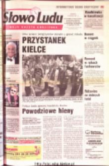 Słowo Ludu 2001 R.LII, nr 184 (Ostrowiec, Starachowice, Skarżysko, Końskie, Ponidzie, Jędrzejów, Włoszczowa, Sandomierz, Staszów, Opatów)