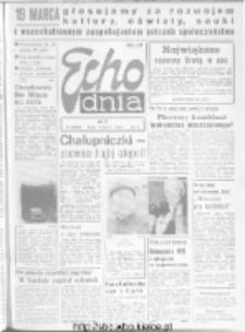 "Echo Dnia : dziennik RSW ""Prasa-Książka-Ruch"" 1972, R.2, nr 64"