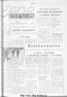 "Echo Dnia : dziennik RSW ""Prasa-Książka-Ruch"" 1973, R.3, nr 24"