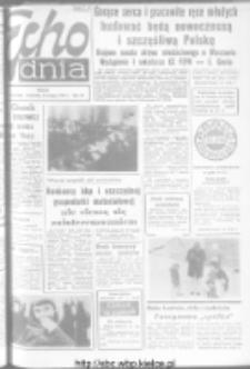 "Echo Dnia : dziennik RSW ""Prasa-Książka-Ruch"" 1973, R.3, nr 34"