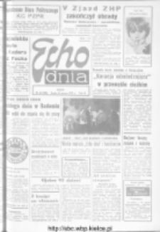 "Echo Dnia : dziennik RSW ""Prasa-Książka-Ruch"" 1973, R.3, nr 63"