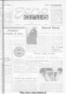 "Echo Dnia : dziennik RSW ""Prasa-Książka-Ruch"" 1973, R.3, nr 84"