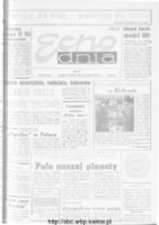 "Echo Dnia : dziennik RSW ""Prasa-Książka-Ruch"" 1973, R.3, nr 101"