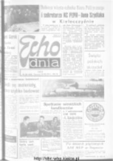 "Echo Dnia : dziennik RSW ""Prasa-Książka-Ruch"" 1973, R.3, nr 202"