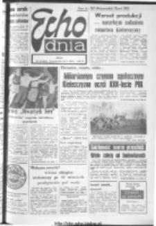 "Echo Dnia : dziennik RSW ""Prasa-Książka-Ruch"" 1974, R.4, nr 48"