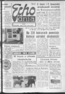 "Echo Dnia : dziennik RSW ""Prasa-Książka-Ruch"" 1974, R.4, nr 56"