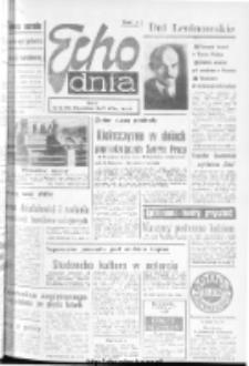 "Echo Dnia : dziennik RSW ""Prasa-Książka-Ruch"" 1974, R.4, nr 96"