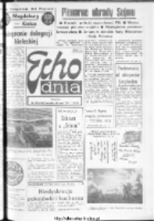 "Echo Dnia : dziennik RSW ""Prasa-Książka-Ruch"" 1974, R.4, nr 129"