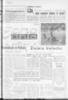 "Echo Dnia : dziennik RSW ""Prasa-Książka-Ruch"" 1974, R.4, nr 148"