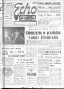 "Echo Dnia : dziennik RSW ""Prasa-Książka-Ruch"" 1974, R.4, nr 158"