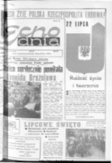 "Echo Dnia : dziennik RSW ""Prasa-Książka-Ruch"" 1974, R.4, nr 172-3"