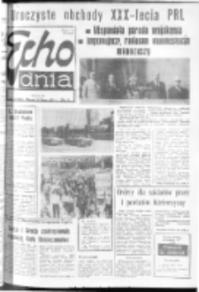 "Echo Dnia : dziennik RSW ""Prasa-Książka-Ruch"" 1974, R.4, nr 174"