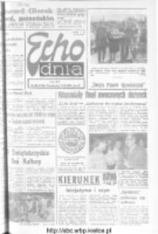 "Echo Dnia : dziennik RSW ""Prasa-Książka-Ruch"" 1975, nr 205"