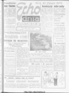 "Echo Dnia : dziennik RSW ""Prasa-Książka-Ruch"" 1976, nr 76"