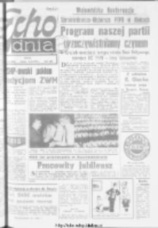 "Echo Dnia : dziennik RSW ""Prasa-Książka-Ruch"" 1977, R.7, nr 37"
