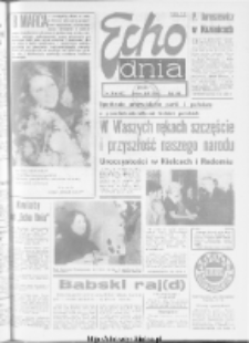 "Echo Dnia : dziennik RSW ""Prasa-Książka-Ruch"" 1977, R.7, nr 54"