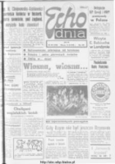 "Echo Dnia : dziennik RSW ""Prasa-Książka-Ruch"" 1977, R.7, nr 65"